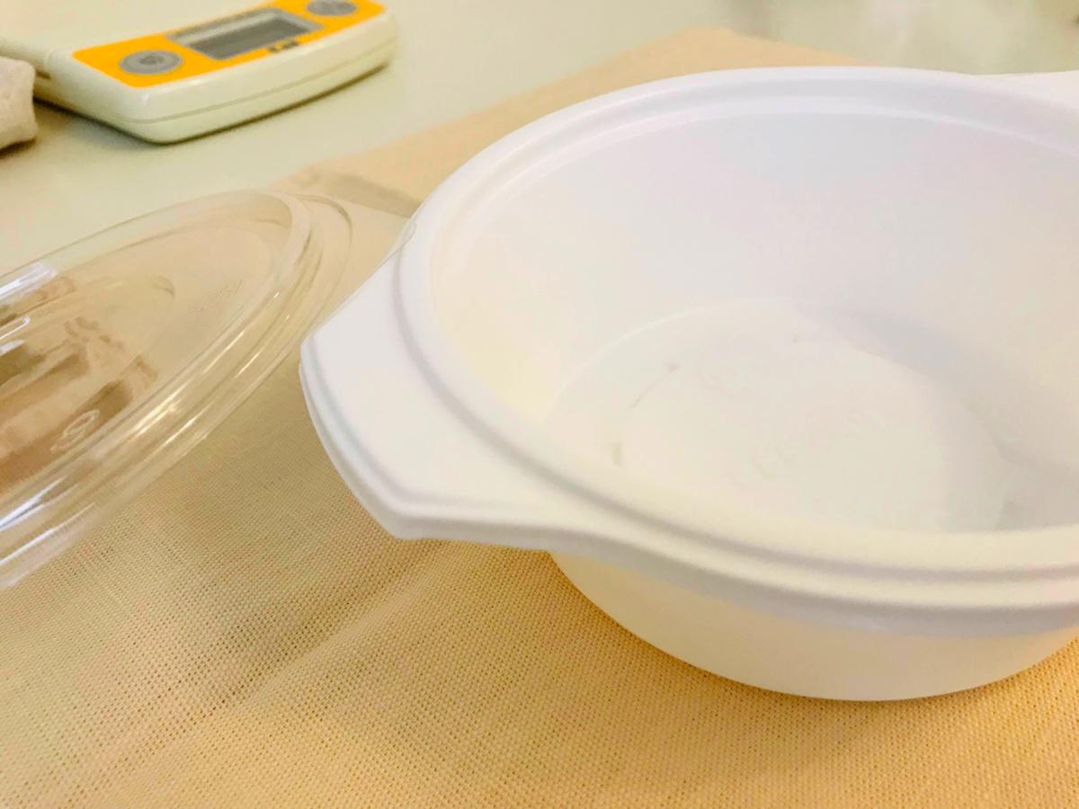 野菜を楽しむスープ食容器