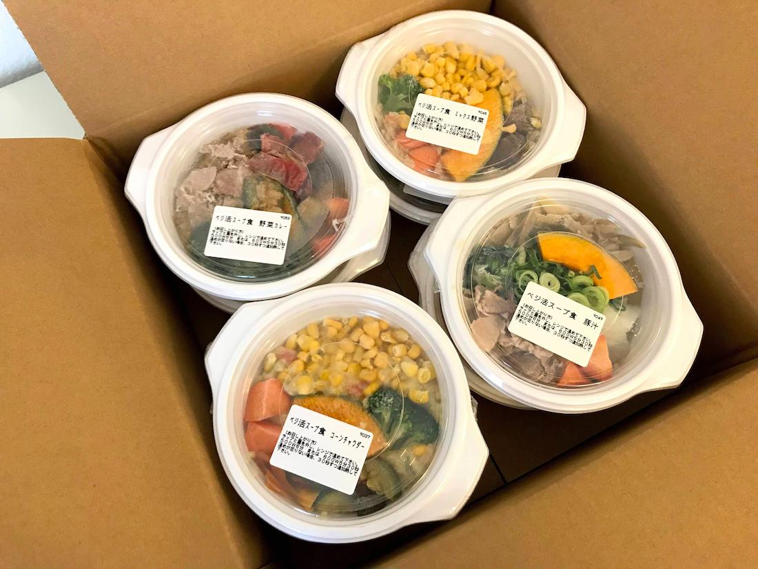 野菜を楽しむスープ食注文方法