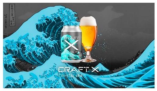 CRAFT X クリスタルIPA