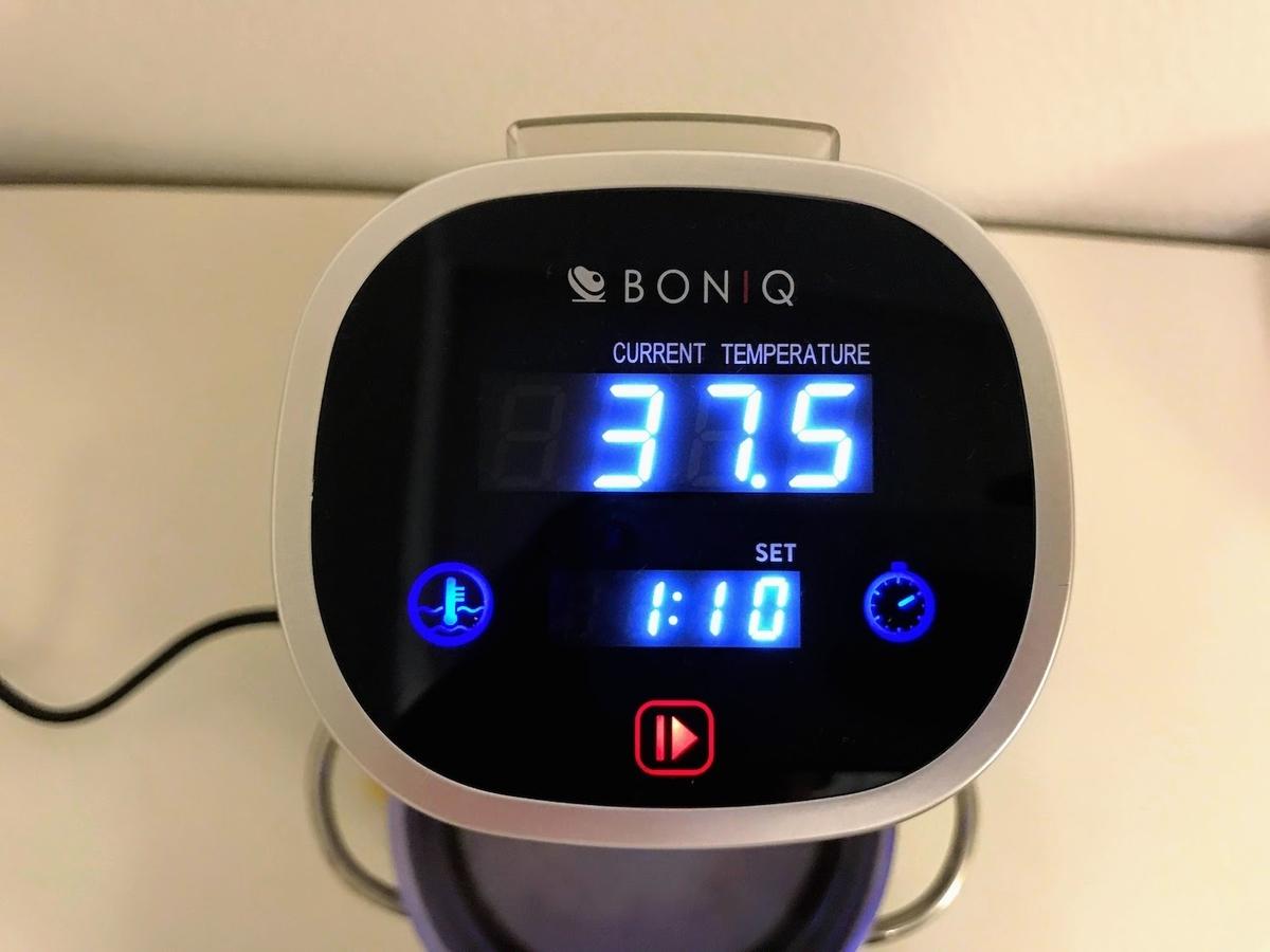 BONIQ-salad-chikin-time