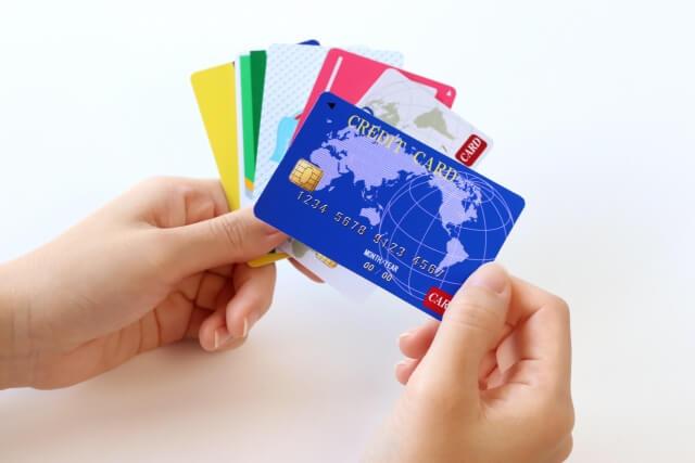 わんまいるクレジットカード