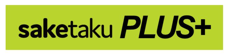 saketaku+プラス
