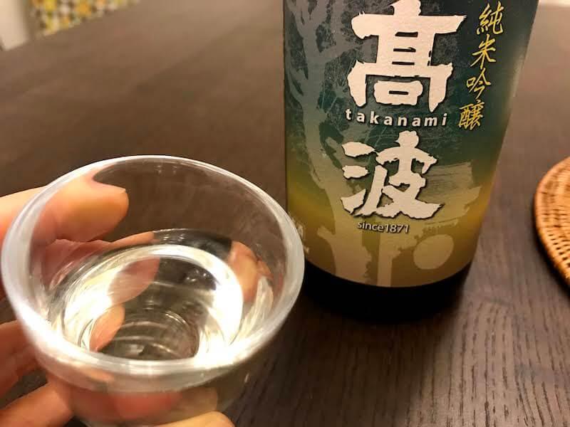 saketaku-高波