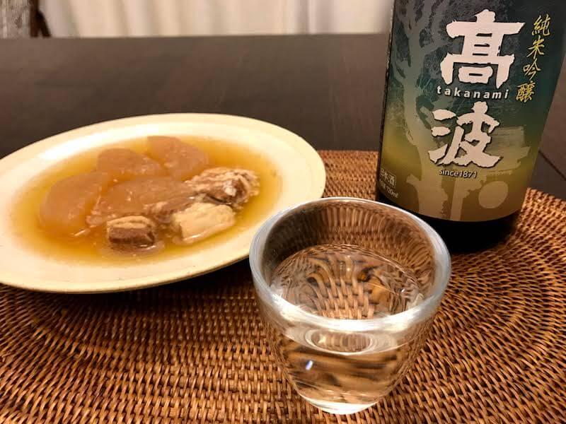saketaku-高波–豚バラ大根