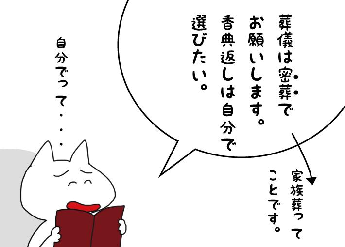 f:id:aroundfiftyliu:20160518005301j:plain