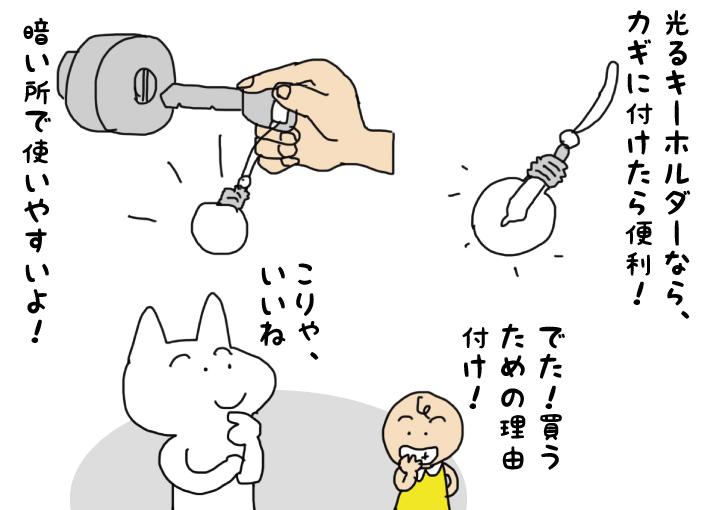 f:id:aroundfiftyliu:20160717133215j:plain