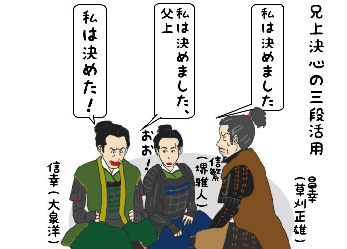 真田丸第35回