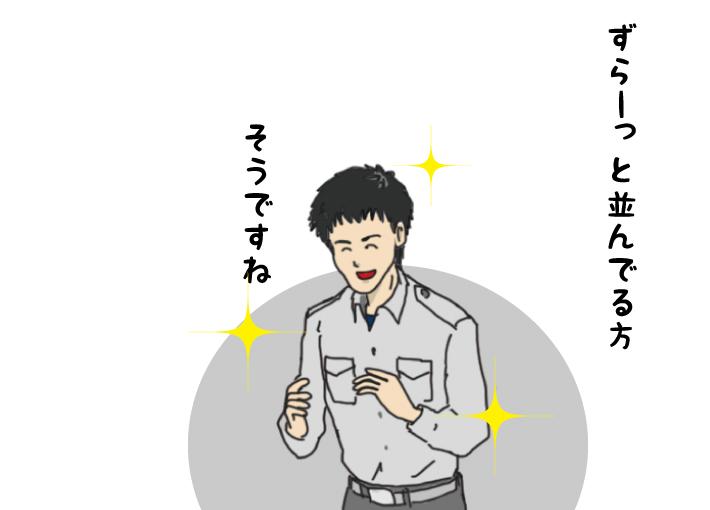 f:id:aroundfiftyliu:20161110170727j:plain