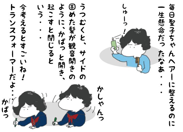 f:id:aroundfiftyliu:20161229214753j:plain
