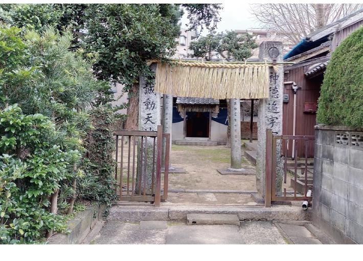 三社参り 真根子神社