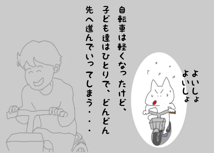 f:id:aroundfiftyliu:20170226131358j:plain