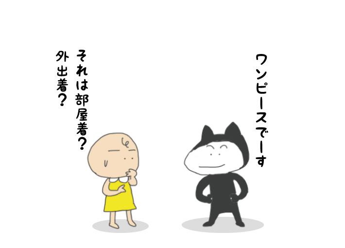 f:id:aroundfiftyliu:20170323230102j:plain