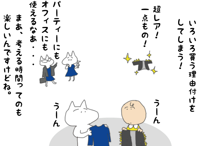 f:id:aroundfiftyliu:20170325180722j:plain