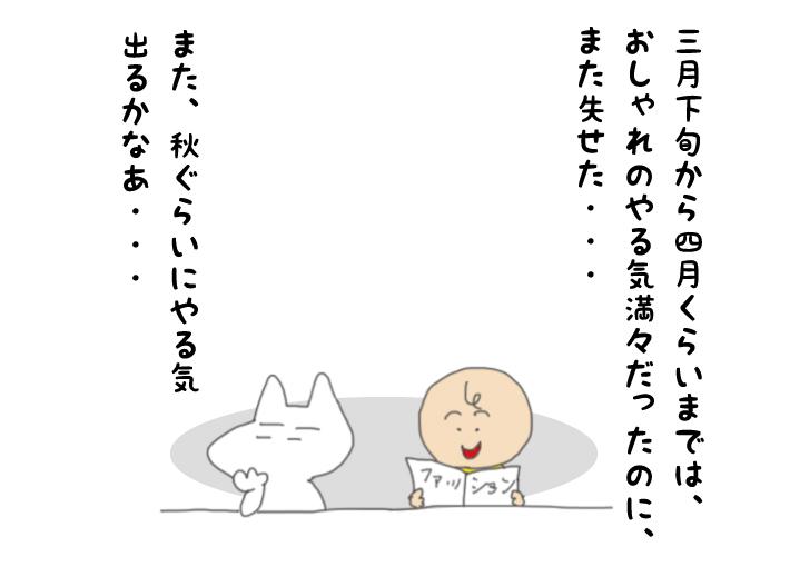 f:id:aroundfiftyliu:20170506192515j:plain