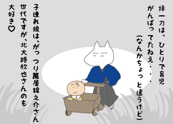f:id:aroundfiftyliu:20170512172418j:plain