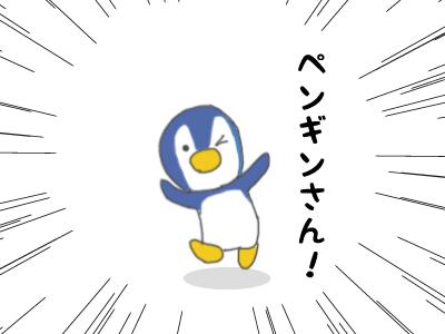 f:id:aroundfiftyliu:20170526102837j:plain