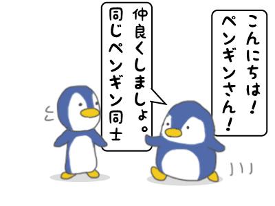 f:id:aroundfiftyliu:20170526104859j:plain