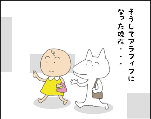 f:id:aroundfiftyliu:20170531202249j:plain