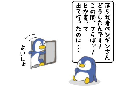 f:id:aroundfiftyliu:20170612165158j:plain