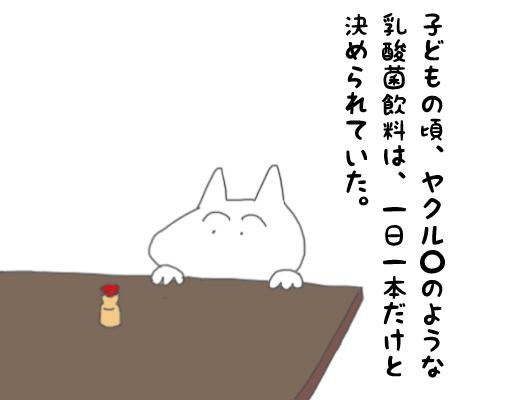 f:id:aroundfiftyliu:20170628130448j:plain