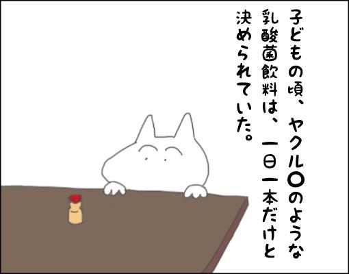 f:id:aroundfiftyliu:20170628130958j:plain