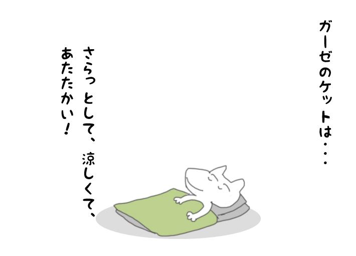 f:id:aroundfiftyliu:20170715125953j:plain