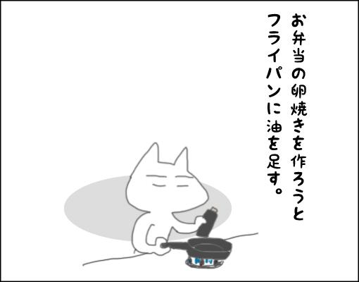 f:id:aroundfiftyliu:20170719221724j:plain