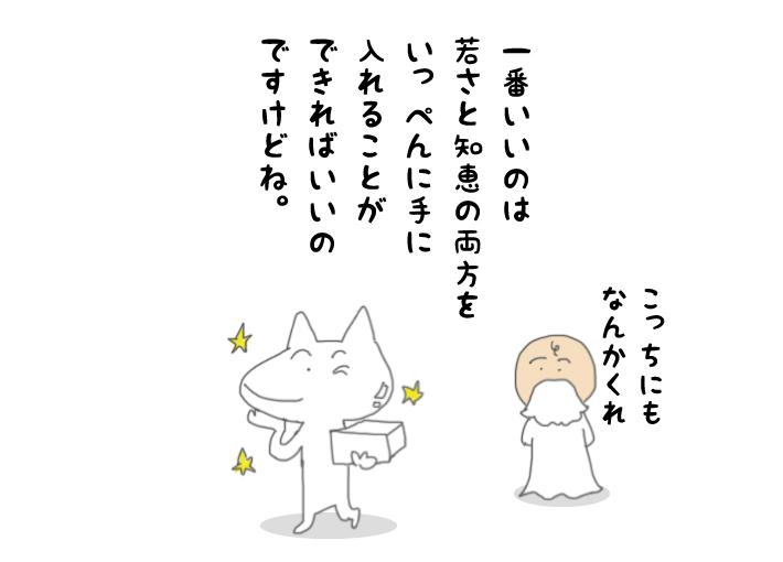 f:id:aroundfiftyliu:20170805213109j:plain