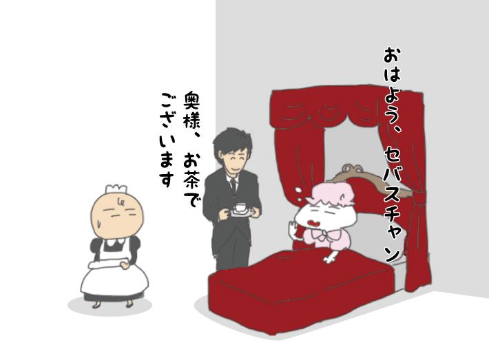f:id:aroundfiftyliu:20170819190701j:plain