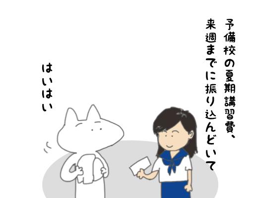 f:id:aroundfiftyliu:20170831130437j:plain