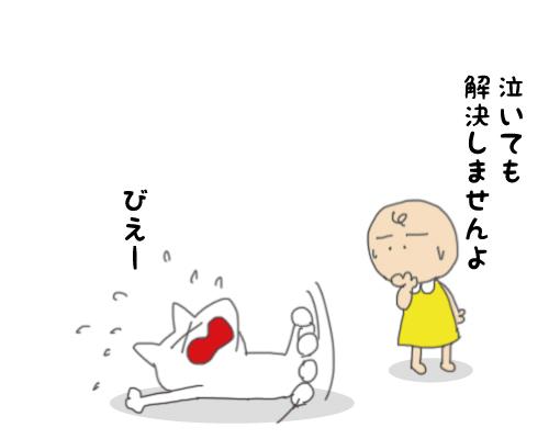 f:id:aroundfiftyliu:20170831132749j:plain