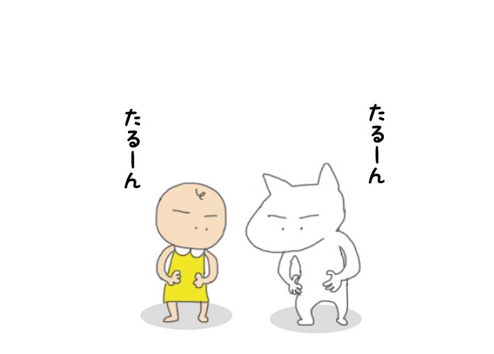 f:id:aroundfiftyliu:20170903211745j:plain