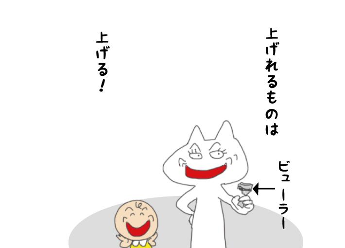 f:id:aroundfiftyliu:20170903212049j:plain