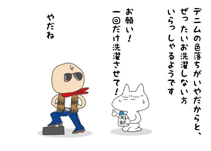 f:id:aroundfiftyliu:20171029125040j:plain