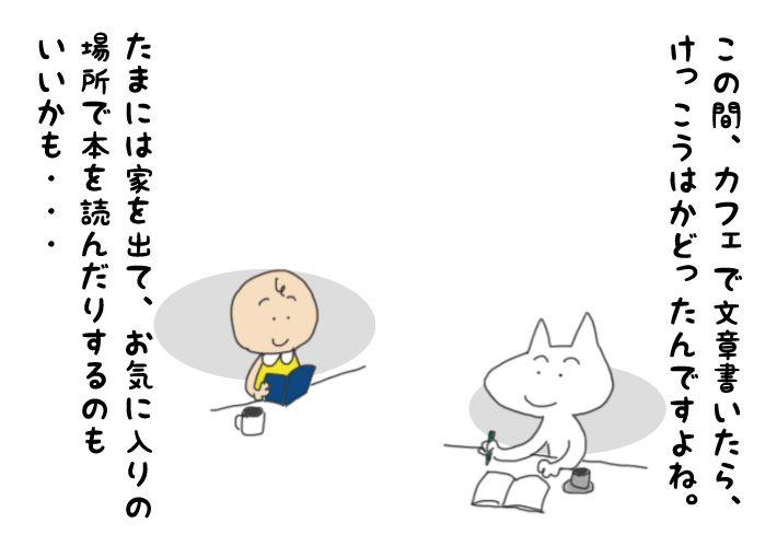 f:id:aroundfiftyliu:20171122171052j:plain