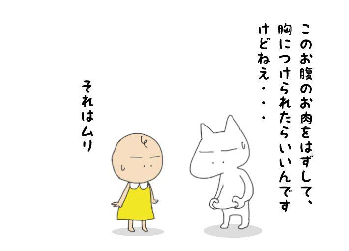 f:id:aroundfiftyliu:20171209141018j:plain