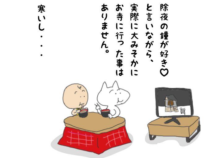 f:id:aroundfiftyliu:20171227202107j:plain