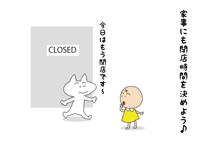 f:id:aroundfiftyliu:20180522141212j:plain