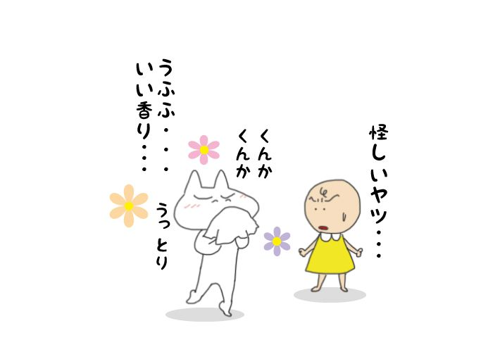 f:id:aroundfiftyliu:20180710132217j:plain