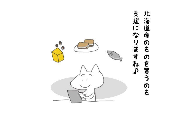 f:id:aroundfiftyliu:20180910150702j:plain