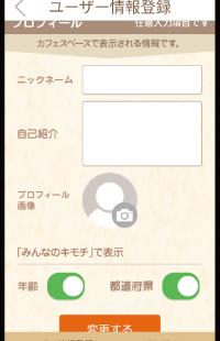 f:id:aroundfiftyliu:20181107124613j:plain