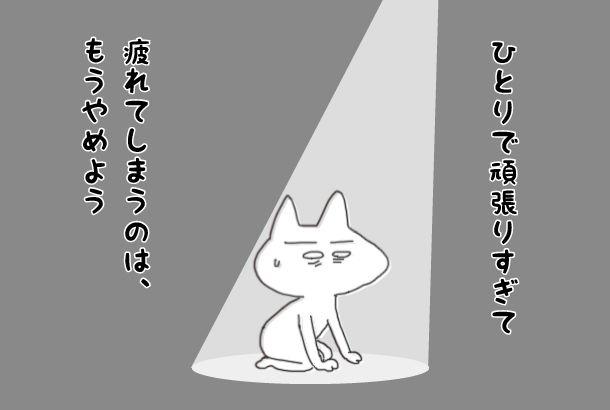 f:id:aroundfiftyliu:20190321214649j:plain