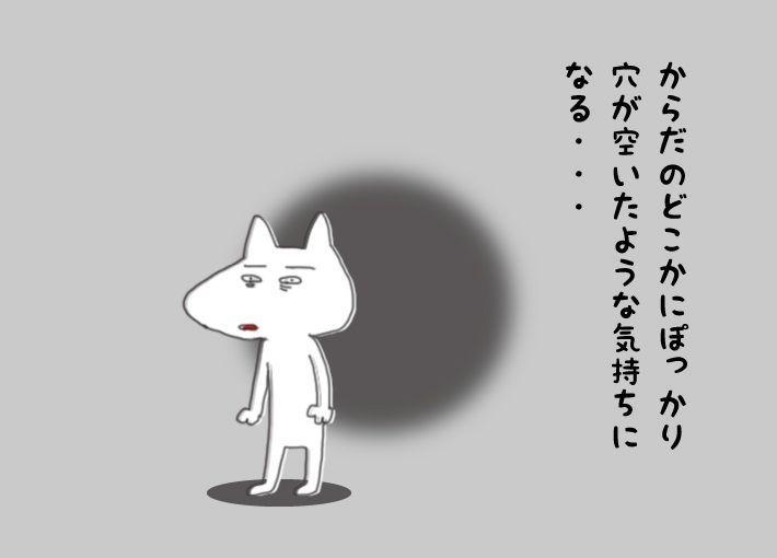 f:id:aroundfiftyliu:20200930173836j:plain