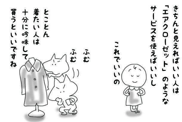 f:id:aroundfiftyliu:20201220132032j:plain