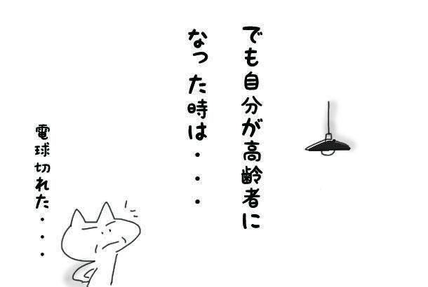 f:id:aroundfiftyliu:20201223165954j:plain