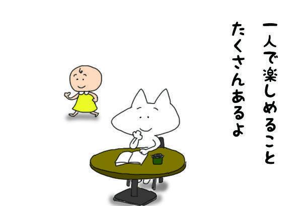 f:id:aroundfiftyliu:20210114190457j:plain