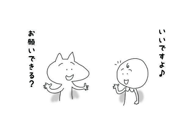 f:id:aroundfiftyliu:20210504201559j:plain