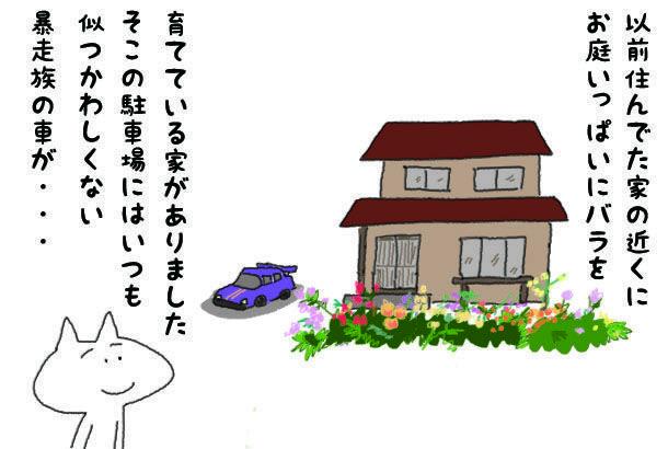 f:id:aroundfiftyliu:20210731160613j:plain