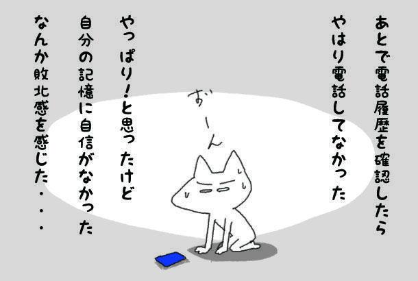 f:id:aroundfiftyliu:20210914124549j:plain