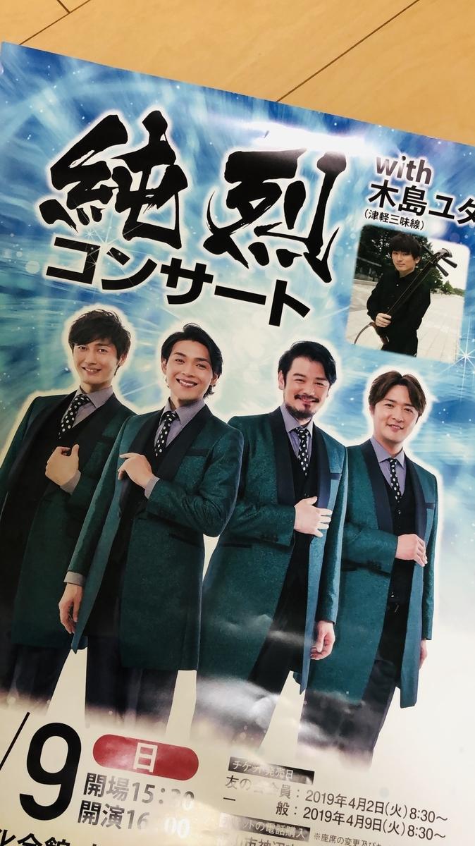 f:id:aroundforty-hitorikurashi:20190609224732j:plain